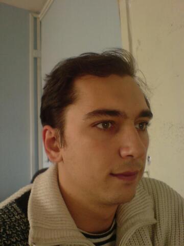 bioname аватар